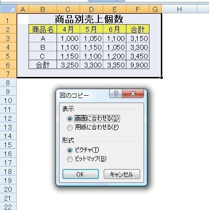 20200827200258196.jpg