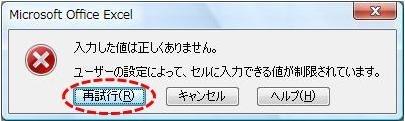 20210212122843054.jpg